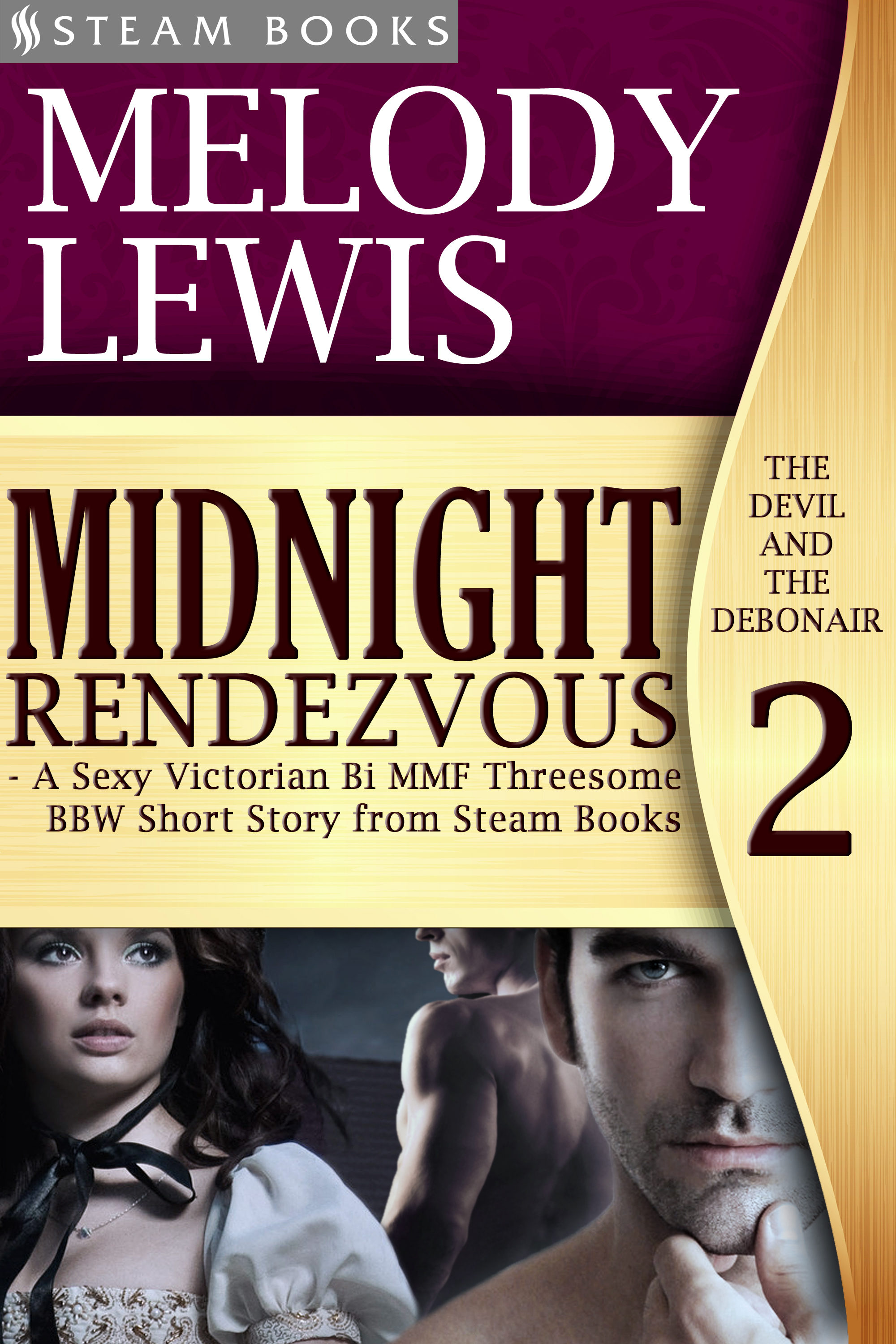 midnight rendezvous - a sexy victorian bi mmf threesome bbw short
