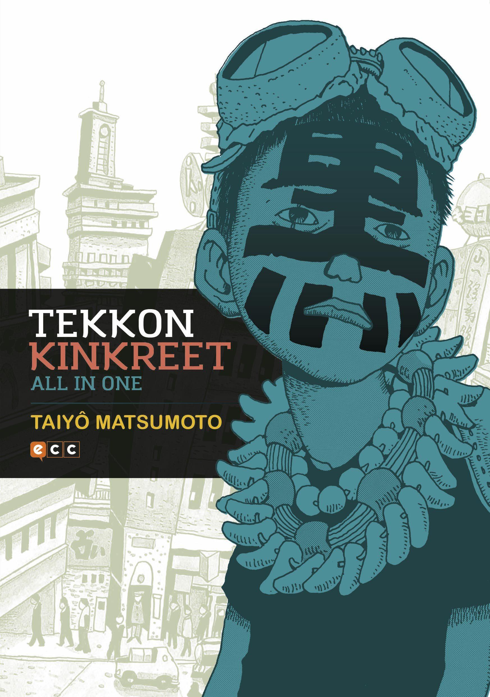 Tekkon Kinkreet: All In One por Taiyo Matsumoto