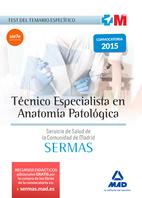 tecnico especialista en anatomia patologica del servicio de salud de la comunidad de madrid: test temario especifico-9788467674712