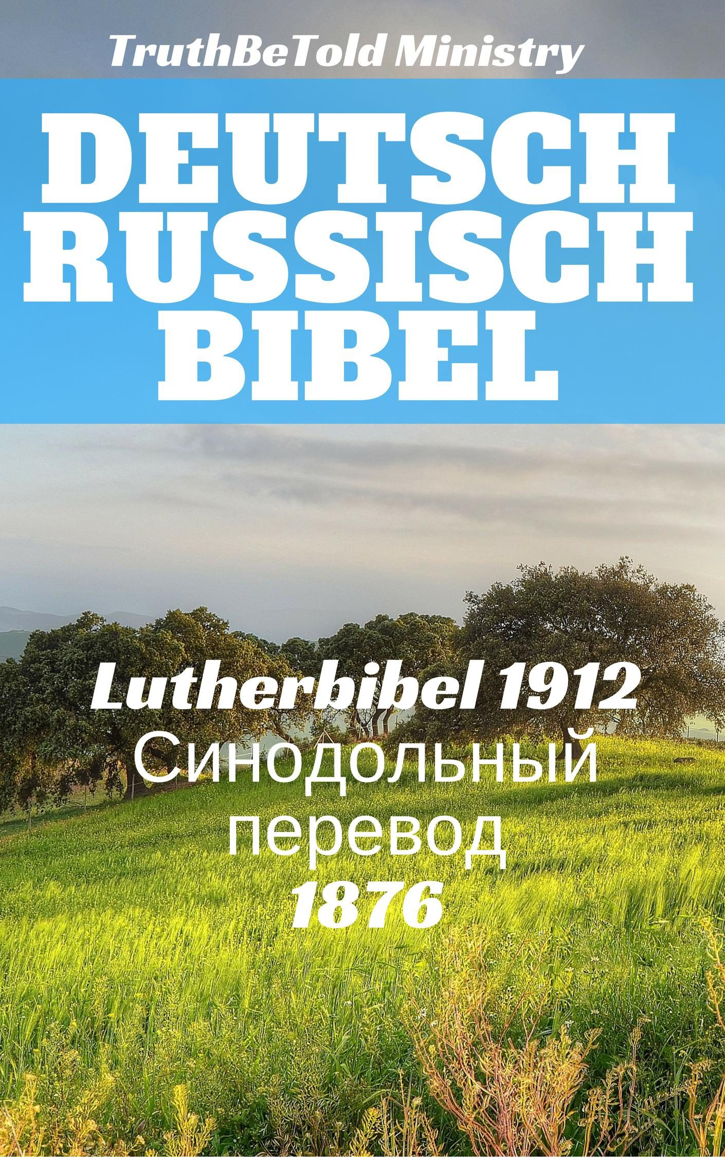 Lutherbibel 1912 Pdf
