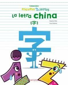 La Letra China (escuela De Las Letras) por Susana Peix Cruz