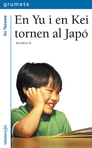En Yu I En Kei Tornen Al Japo por Ko Tazawa epub