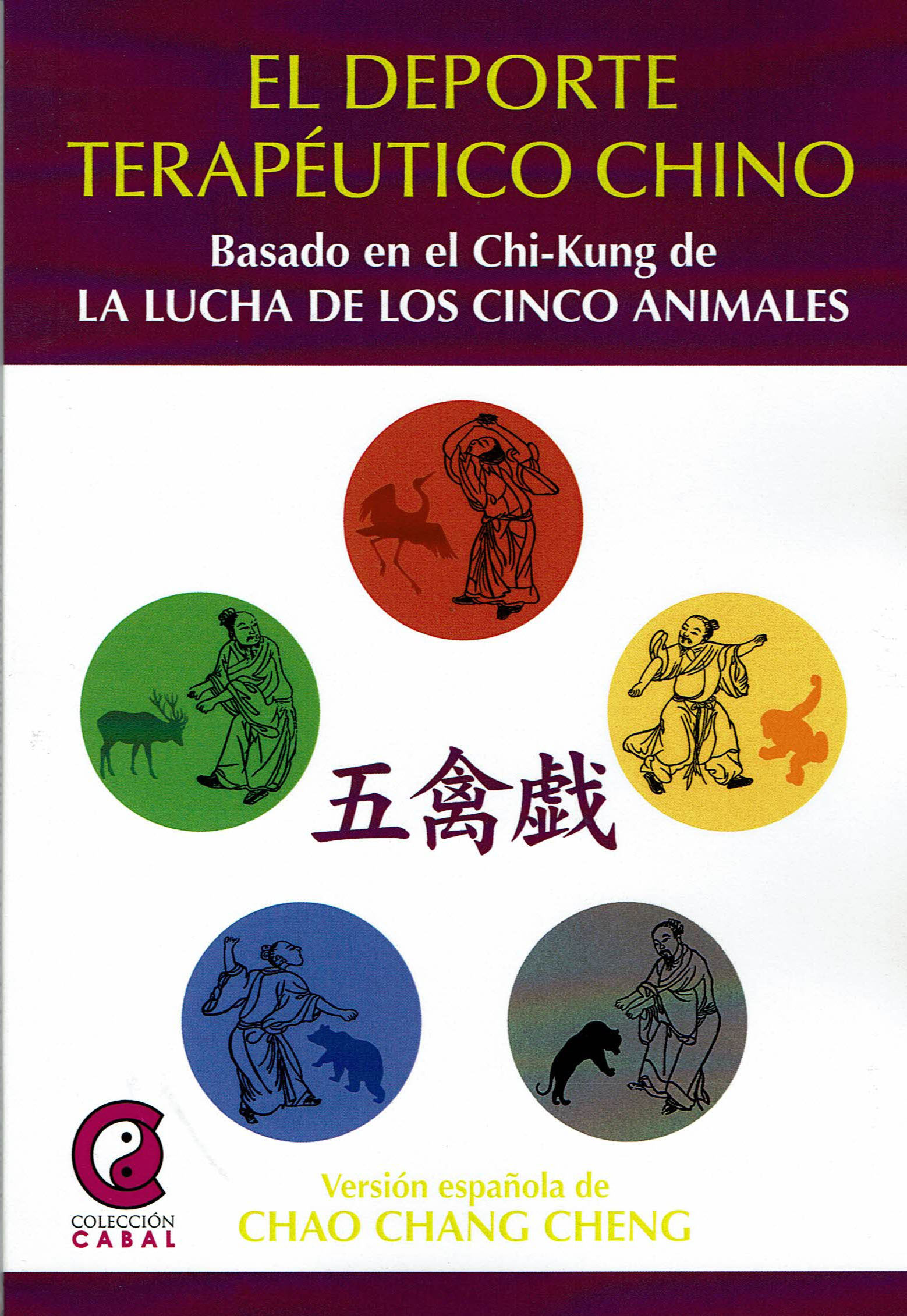El Deporte Terapéutico Chino por Chao Chang Cheng