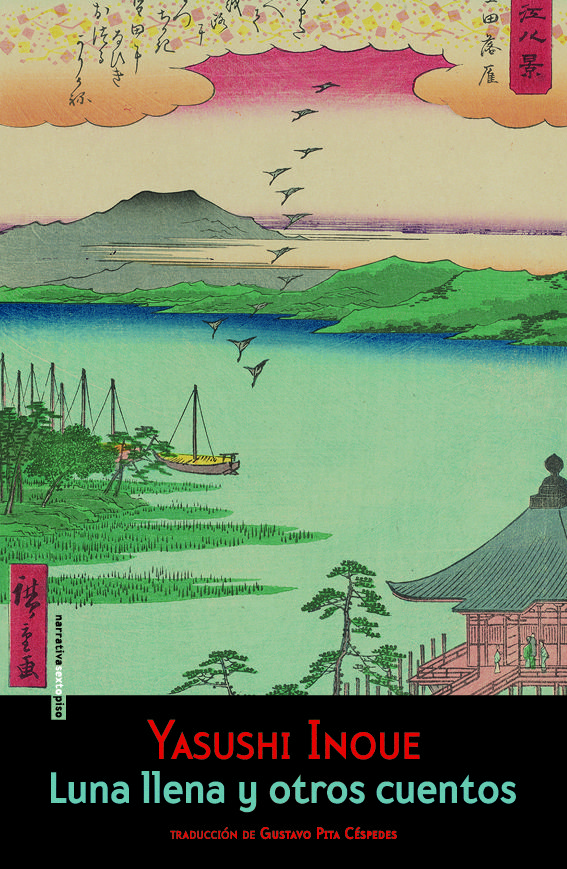 luna llena y otros cuentos-yasushi inoue-9788416358892