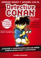 aprende ingles y japones con el detective conan-gosho aoyama-9788467465532