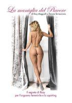 la maniglia del piacere (ebook)-9788891135162