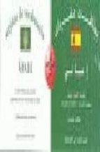 box arabe español (tarjetas de vocabulario) 9788495734082