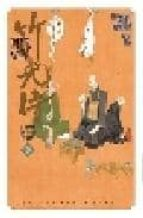 takemitsu zamurai. el hombre que vendio su alma (nº3)-matsumoto taiyou-9788499470092
