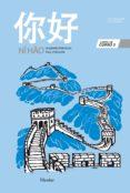 NI HAO (LIBRO DE CURSO 3 + 4 CD) - 9788425426902 - VV.AA.