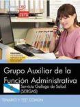 GRUPO AUXILIAR DE LA FUNCION ADMINISTRATIVA. SERVICIO GALLEGO DE SALUD (SERGAS): TEMARIO Y TEST COMUN - 9788468195612 - VV.AA.