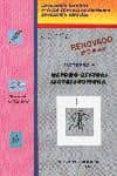 METODO GESTUAL LECTOESCRITURA. LECTURAS-3 (2ª ED) - 9788479863722 - MILAGROS GARCIA HABA