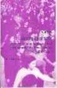 MUJER QUE SOY: LA VOZ FEMENINA EN LA POESIA SOCIAL Y TESTIMONIAL DE LOS AÑOS CINCUENTA - 9788495408532 - ANGELINA GATELL