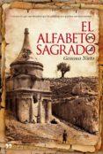 EL ALFABETO SAGRADO - 9788484608042 - GEMMA NIETO