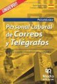 PERSONAL LABORAL DE CORREOS. PSICOTÉCNICO - 9788416506262 - VV.AA.