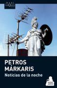 NOTICIAS DE LA NOCHE - 9788483835562 - PETROS MARKARIS