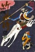 takemitsu zamurai nº 6: el samurai que vendio su alma-matsumoto taiyou-issei eifuku-9788499474472