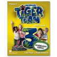 TIGER 3º PRIMARY PUPIL´S BOOK ANDALUCIA - 9780230492592 - VV.AA.