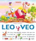 LEO Y VEO... LOS GIGANTES - 9788430594092 - VV.AA.