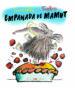 EMPANADA DE MAMUT JEANNE WILLIS