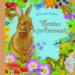 els mes bonics contes d animals-9788467733532