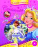 cenicienta (clasicos con dvd)-9788467704242