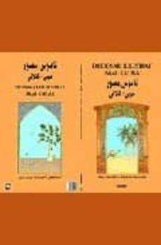 Mrnice.mx Diccionari Il.lustrat Arab-catala Image