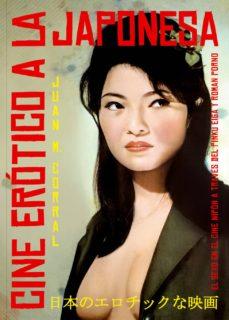 Permacultivo.es Cine Erotico A La Japonesa Image