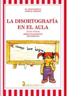 Inciertagloria.es La Disortografia En El Aula Image