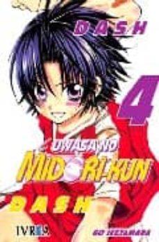 uwasa no midori-kun 04 win (los rumores-go ikeyamada-9788492592432