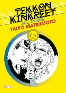 TEKKON KINKREET: ALL IN ONE (NUEVA EDICION)