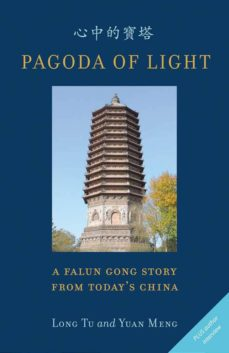 pagoda of light (ebook)-yuan meng-long tu-9781926577272