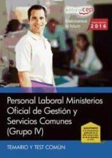 Viamistica.es Personal Laboral Ministerios: Oficial De Gestion Y Servicios Comunes (Grupo Iv): Temario Y Test Comun Image