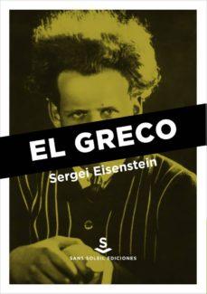 Valentifaineros20015.es El Greco Image