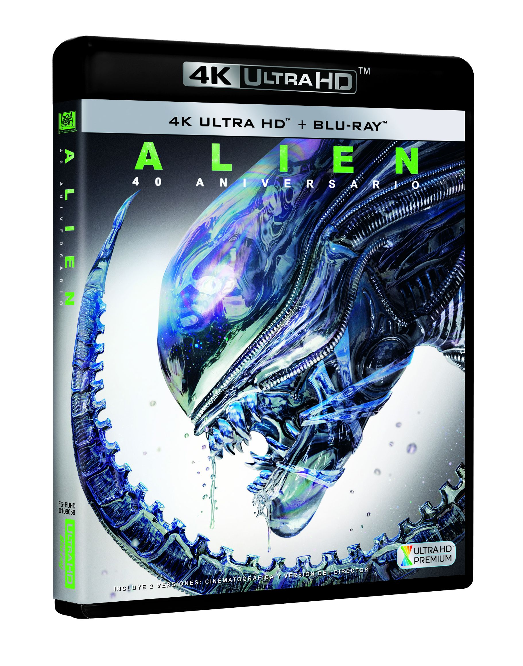 alien - 4k uhd + blu ray --8420266022745