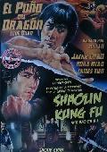pack jackie chan (el puño del dragón - shaolin kung-fu) (dvd)-8436541002821