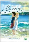 EL RECUERDO DE MARNIE (DVD)